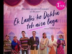 Ek Ladki Ko Dekha Toh Aisa Laga Trailer Starring Sonam Kapoor Anil Kapoor