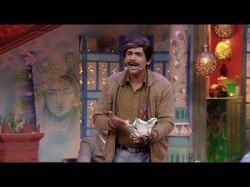 Sunil Grover Kanpur Wale Khuranas Simmba Fans Reaction Flop Show