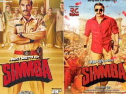 Simmba Box Office Opening Day 1 Friday Collection Expected Better Than Predictions