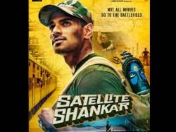 Salman Khan Released First Look Of Sooraj Pancholi Upcoming Film Satellite Shankar