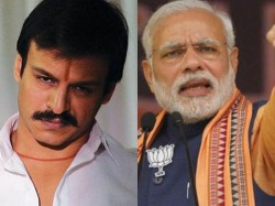 Pm Narendra Modi Biopic Announced Details Here