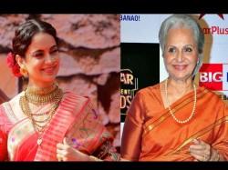 Vetren Actress Waheeda Rahman Praises Kangana Ranaut After Watching Manikarnika
