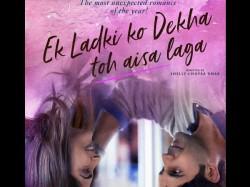 Why Was Rajkumar Hirani S Name Omitted From Ek Ladki Ko Dekha To Aisa Laga Posterx