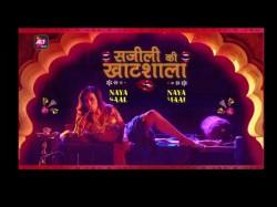 Ekta Kapoor Web Series Gandii Baat 2 Leaked Online Tamilrockers