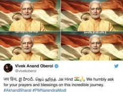 Pm Narendra Modi Poster Reactions Fans Troll Viveik Oberoi Badly