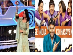 Online Trp The Kapil Sharma Show Bigg Boss 12 Finale Top