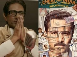 Cheat India New Release Date Not To Clash With Thackarey And Manikarnika