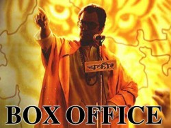 Thackeray Hindi Box Office Collection Day 2 Saturday Republic Day Box Office