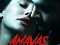 Amavas Movie Review Rating Nargis Fakhri Sachin Joshi