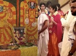 Sridevi Death Anniversary Jhanvi Kappoor Boney Kapoor Khushi Kapoor Perform Pooja In Chennai
