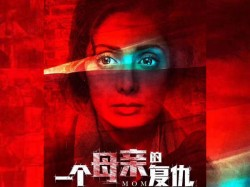 Sridevi Last Film Mom Will Release In China On This Date