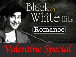 Valentine Day Special Best Bollywood Old Romantic Songs To Download