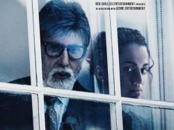 Badla First Day Box Office Collection Amitabh Bachchan Taapsee Pannu