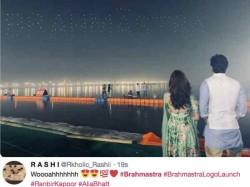 Brahmastra First Look Logo Live From Prayagraj Allahabad Kumbh 2019 Alia Bhatt Ranbir Kapoor Ayan