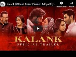 Kalank Trailer Varun Dhawan And Alia Bhatt Starrer Kalank Trailer Release