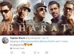 Reactions Salman Khan S Bharat Trailer Fans Reactions