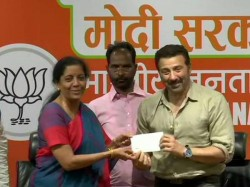 Actor Sunny Deol Join Bjp