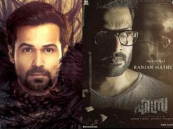 Emran Hashmi In Malayalam Horror Film Ezra Remake