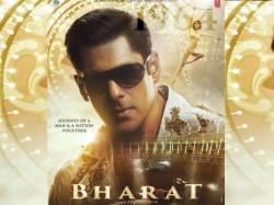 Bharat 2nd Poster Salman Khan Says Jawaani Humari Jaaneman Thi