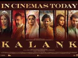 Kalank Movie Review Live Audience Reaction On Varun Dhawan Alia Bhatt Film