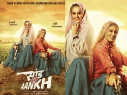Saand Ki Aankh Poster Tapsee Pannu And Bhumi Pednekar Nail As 60 Years Sharp Shooters