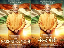 Pm Narendra Modi Biopic Gets A Release Date Film To Release On May