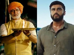 India Most Wanted Pm Narendra Modi First Day Friday Box Office