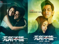Hrithik Roshan S Kaabil Become Widest Bollywood Film Release In China