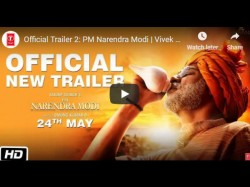 Pm Modi New Trailer Vivek Oberoi Starrer Film New Trailer Release