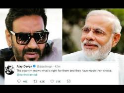 Ajay Devgan Congrats To Pm Modi After Lok Sabha 2019 Result