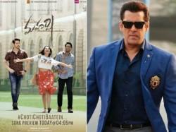 Superstar Salman Khan Will Not Be The Part Of Maharshi Hindi Remake