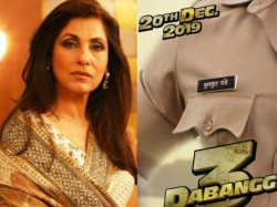 Dimple Kapadia Entry In Salman Khan S Dabangg
