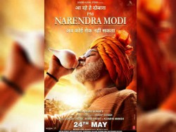 Pm Narendra Modi Biopic Full Movie Leaked Online By Tamilrockers