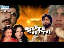 Shahrukh Khan And Katrina Kaif For Rohit Shetty Farah Khan Satte Pe Satta Remake