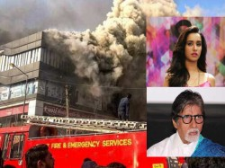 Bollywood On Surat Coaching Fire Tragedy