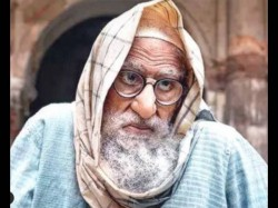 Amitabh Bachchan Unrecognisable Look Leaked From Gulabo Sitabo