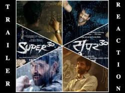 Super 30 Trailer Review Audiences Fail Hrithik Roshan As The Bihari Maths Teacher