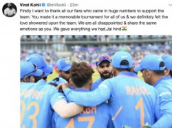 Bollywood Screams Well Done Boys After Team India Lost World Cup 2019 Semifinal