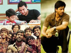 Guru Purnima 2019 Bollywood Films That Celebrate Teacher Student Relation