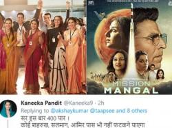 Reactions Fans Reaction On Akshay Kumar Starrer Mission Mangal Trailer