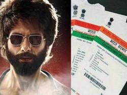 Kabir Singh Jaipur S Teenagers Change Their Age In Adhaar Card For The Film