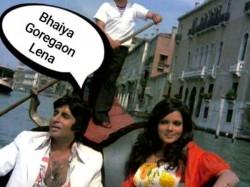 Mumbai Rain Amitabh Bachchan Shared A Funny Meme Gone Viral