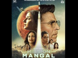 Akshay Kumar Mission Mangal New Poster Released Trailer Will Be Out On This Date