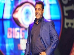 Bigg Boss Price Money Less Because Of Salman Khan High Fees