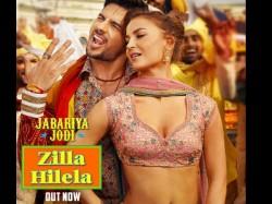 Jabariya Jodi Song Zilla Hilela Starring Sidharth Malhotra Elli Avram