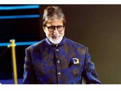 Kaun Banega Crorepati 11 Teaser Amitabh Bachchan Inspire Fight For Dreams