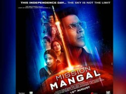 Mission Mangal First Poster Akshay Kumar Introduces Most Powerful Women Team