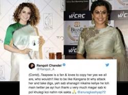 Rangoli Calls Tapsee Pannu A Sasti Copy Of Kangana Ranaut Anurag Kashyap Defends