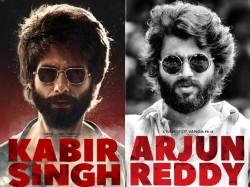 Arjun Reddy Star Vijay Deverakonda Refuses To Watch Kabir Singh