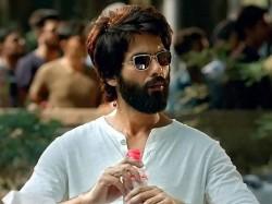 After Kabir Singh Success Shahid Kapoor Old Advertisement Video Viral